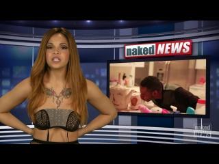 Naked News 2018-01-18