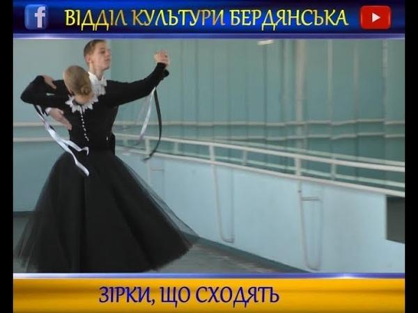 Нагороди колективу Танок переможця