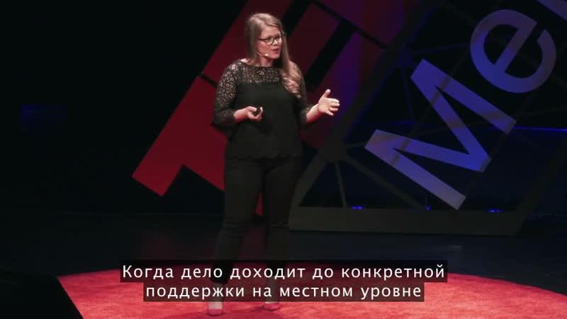 Элизабет Кауэйн | TEDxMemphis Создайте бурную музыкальную жизнь в своём городе