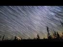 Perseids Starfall