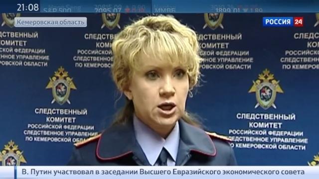 Новости на Россия 24 • Под завалами в Междуреченске найдено тело погибшей
