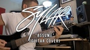 Sylar Assume Guitar Cover w Tabs