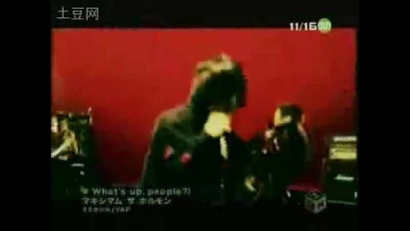 Maximum The Hormone – What's up, people?!