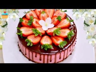 Десерты • ЧИЗКЕЙК КЛУБНИЧНЫЙ РАЙ / ТОРТ БЕЗ ВЫПЕЧКИ - ну, оОчень вкусный!