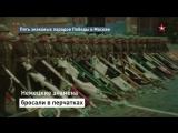 Пять знаковых парадов Победы в Москве #ДеньПобеды #9мая