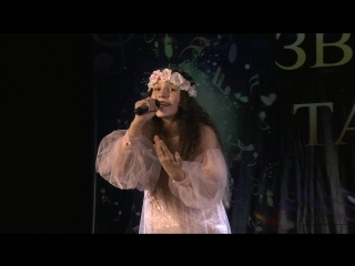 Птичка вешняя Виолетта Бакулина