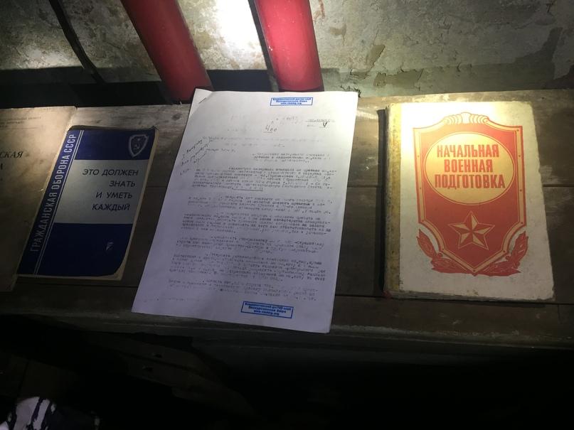 отчёт за 1.07.2018 Документы в подземелье