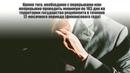 Как стать налоговым резидентом Сербии
