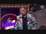 Анекдот шоу Вадим Галыгин про Вовочку