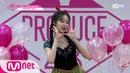 ENG sub PRODUCE48 에프이엔티ㅣ김도아ㅣ뚜어뚜어랜드 특급열차 출발~ @자기소개_1분 PR 180615 EP.0