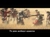 Эпичный литерал про Ассасин скрид 3