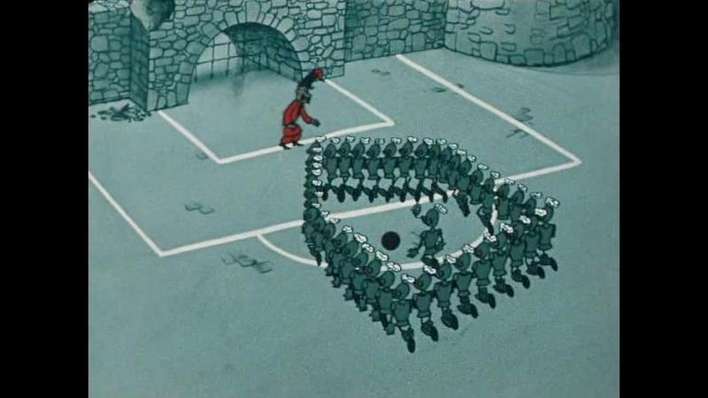 Как казаки в футбол играли (детям от 4 лет)