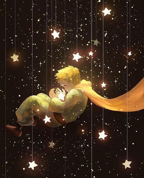наверно, звёзды светятся затем, чтобы рано или поздно каждый мог вновь отыскать свою. (с) антуан де сент-экзюпери, «маленький