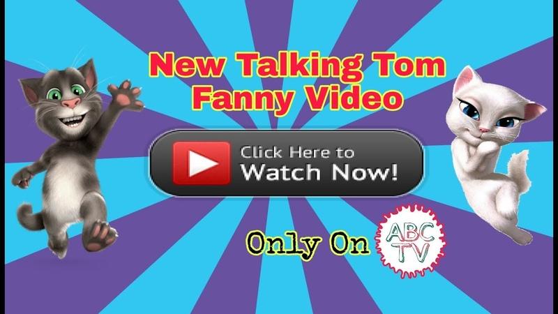 New Taiking Tom Fanny Video | নতুন টকিং টম ফান ভিডিও | Enamul Vlogs