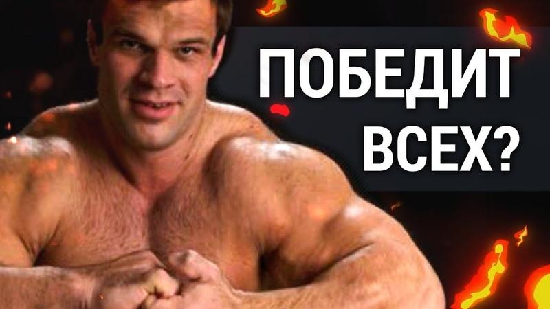 Денис Цыпленков: То, чего не знает никто