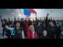 Official VideoClip ★ FIFA World Cup Russia 2018 ★ Polina Gagarina, Egor Creed y Dj SMASH