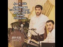 Ara Alik Avetisyan - Kuzem haverj garun lini