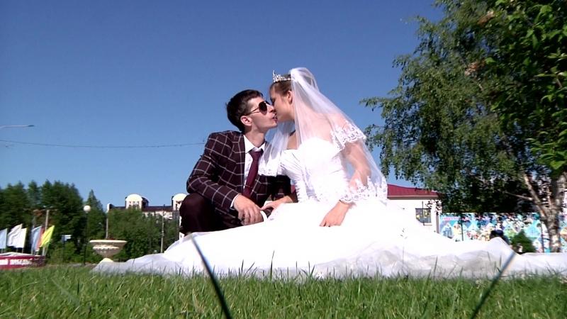 Стас и Анастасия монтаж - Юлия Юткина г. Югорск