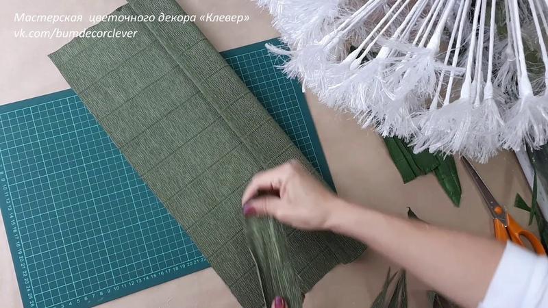 DIY Большой пушистый одуванчик из полипропиленового шпагата