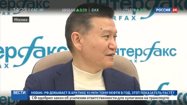 Новости на Россия 24 • Скандал в ФИДЕ: Илюмжинов намерен оставаться президентом