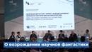 В России впервые вручат литературную премию Будущее время