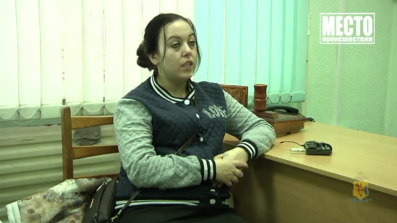 Сводка Цыганка обманула пенсионера на 150 т р 17 01 2019