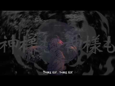 懺悔参り - flower Русские субтитры