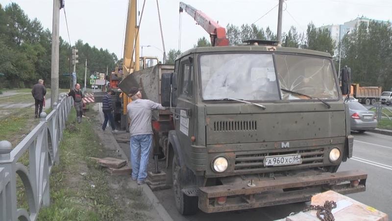 КАМАЗ по дороге гильотину потерял » Freewka.com - Смотреть онлайн в хорощем качестве