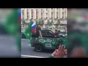 Meanwhile in Russia: bear is celebrating the victory Russia - Saudi Arabia 5 - 0