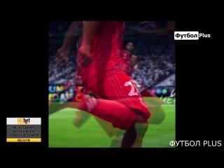История за Алекса Хантера в FIFA 19