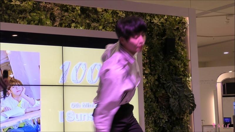 [FANCAM] 181011 백퍼센트(100%) - 맘(Heart) (Chanyong Focus) @ Osaka - Kuzuha Mall
