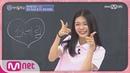Idol School [화이팅캠]아이돌학교 친구들아 화이팅! 조세림 학생 170727 EP.3