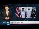 Новости без цензуры 18
