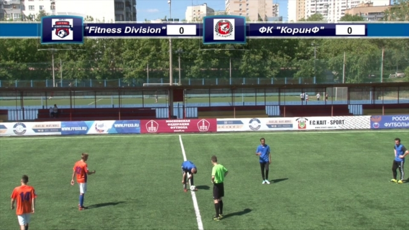 27 05 2018 Fitness Division vs ФК КоринФ