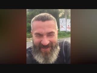 Сергей Бадюк рекомендует