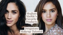 Урок макияжа как у Меган Маркл /MEGHAN MARKLE MAKEUP TUTORIAL! DRUGSTORE DUPES FOR HER FAVES! | DACEY CASH
