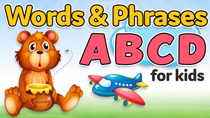 Words and phrases in English for kids ABCD