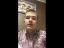Видео отзыв Кирилл Петров 35000₽ за 3 дня