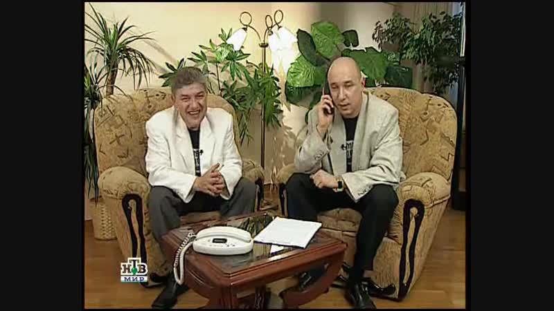 Камера смеха (НТВ-Мир, 21.02.2007)