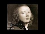 Моцарт соната для ф-но ля минор - исполняет Люка Дебарг