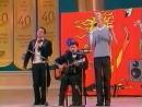КВН Высшая лига 2001Утомленные солнцем - Музыкалка