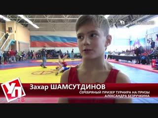 Чемпион мира по борьбе раздал призы ульяновским спортсменам http://ulpravda.ru