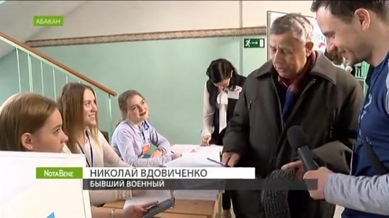 Явка любой ценой: как в Хакасии завлекали на выборы, и что из этого вышло