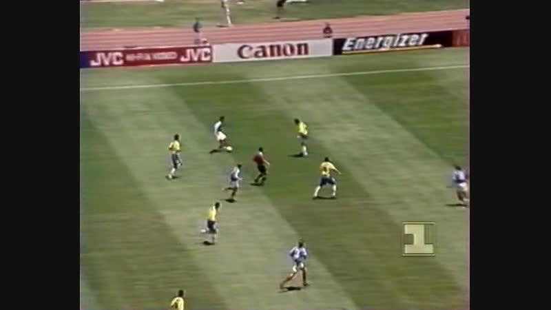 Russia 0-2 Brazil (1994)