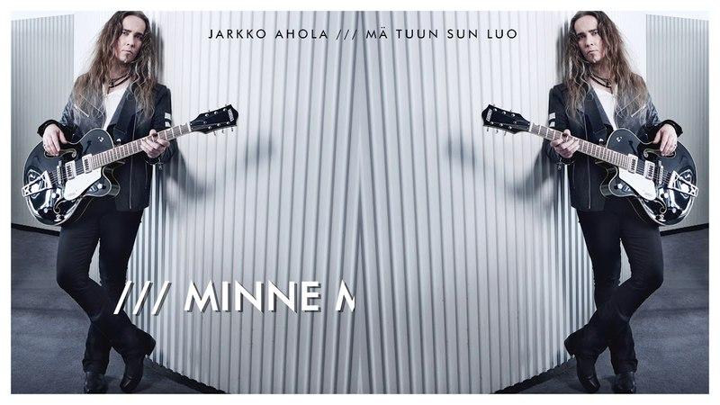 Jarkko Ahola - Mä tuun sun luo (Lyric video)