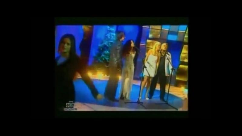 Винтаж, Ирина и Виктор Салтыковы – Name Of the Game (Новый год в стиле ABBA 2007)