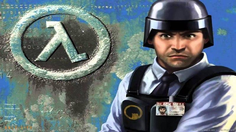 Прохождение Half Life 1 Blue Shift 9 Освобождение RUS