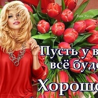 Марина Перфильева