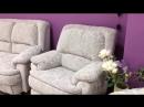 Кресло Овация - качающееся облако наслаждения