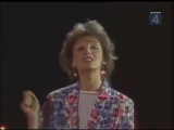 Ольга Зарубина - Ты приехал (1980)